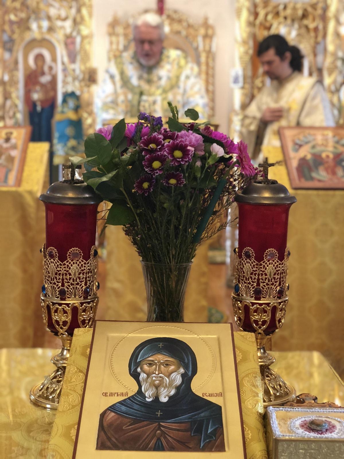 Ukrainian Orthodox Church of the USA - Axios! Celebrations ...